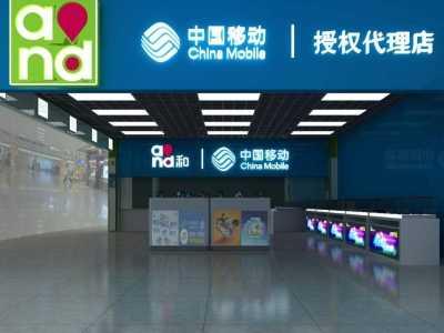最牛的手机号码 中国最牛手机号是这个