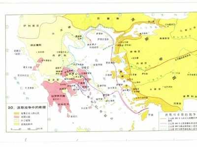 希腊与波斯的战争 波斯战争中的希腊