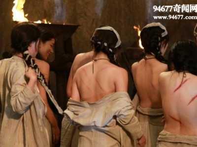 酷刑鞭打奶头&古代惩罚出轨女子的酷刑 清朝女人出轨酷刑