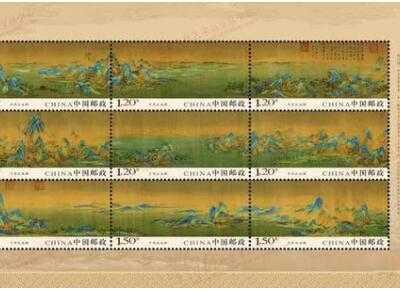 中国邮政古画系列长卷邮票《千里江山图》2月25日发行 中国发行过的古画邮票