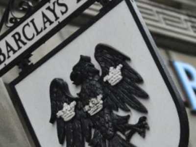 世界上最大的银行排行榜前十名 世界上最古老的银行