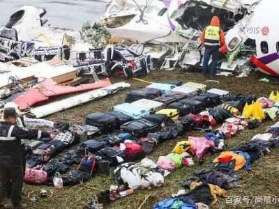 飞行员按错按钮264人死亡 名古屋空难图片
