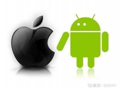 手机性价比 安卓手机在苹果面前再无性价比优势