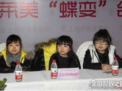 中国最矮的人的照片 中国最矮女子组合