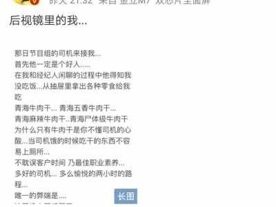 薛之谦删过的微博照片 配的自拍照片却尴尬了