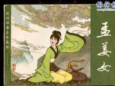 中国古代四大民间爱情故事凄美感人流传至今让人潸然泪下 古代凄美爱情故事