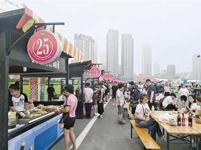 广州啤酒节 啤酒节特色小吃打开市民游客的味蕾