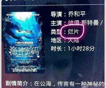 好像是几个人穿越到了原始社会 中国原始社会的电影