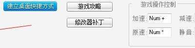 曹魏轩辕录完整版 曹魏轩辕录攻略