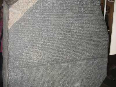 原来西方考古有可能造假 埃及文物造假