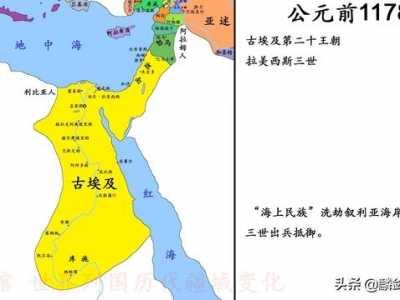 古埃及共有多少个王朝 埃及前王朝