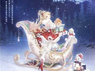 圣诞节那天用于装饰房间的植物通常是什么 圣诞小房间