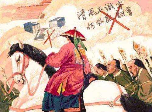 中国古代为何要大兴文字狱 古代文字狱