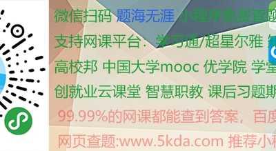 概略标定就是指北针标定 中国现代史学家田余庆