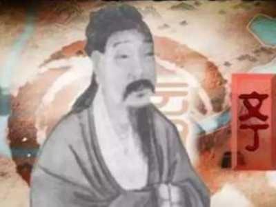 周朝和商 商王太丁曾杀死周文王父亲季历