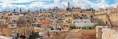 居鲁士犹太人 我看到的以色列之九——耶路撒冷