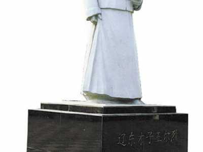 """王尔烈的诗 王尔烈与他的""""三江诗"""""""