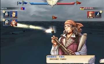 大航海时代5交易能力 大航海时代5安特卫普的奇幻交易物品任务攻略