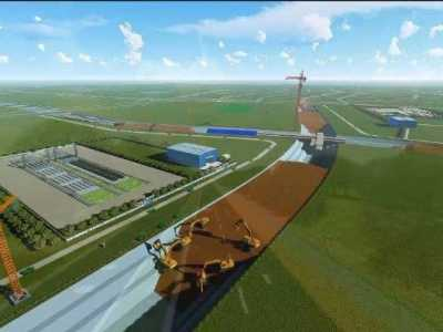中国二十冶中标雄安新区基础设施第一标 中国中冶雄安新区
