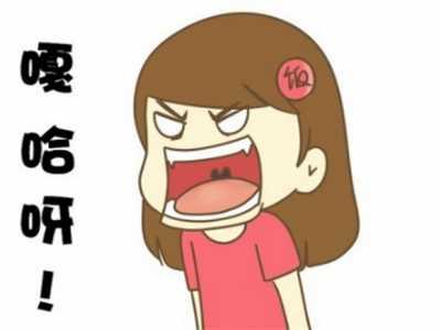 网友们直呼简直就是不要太呆萌了 台湾人评论大陆表情包