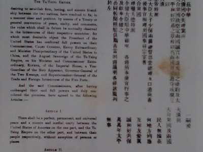 望厦条约签订的时间是什么时候 望厦条约和谁签的