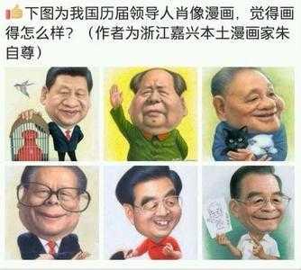 中国历代领导人头像 国家领导人头像商品