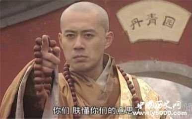 清朝顺治皇帝是天花而亡还是死遁出家 清朝出家的皇帝有几个