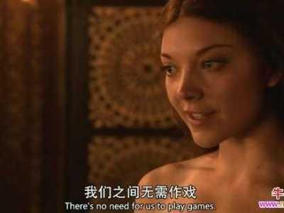 《权利的游戏》小玫瑰有没有裸戏 都铎王朝第四季娜塔莉