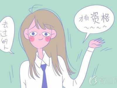 贵州大学艺术类的录取分数线 贵州大学艺考分数线