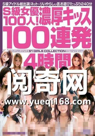 女優100人番号onsd-169影音先锋